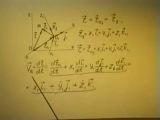 Теоретическая механика - лекция №17 (Сложное движение точки_теорема о сложении скоростей точки)