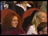 Ира и её танцовщица в зале премии